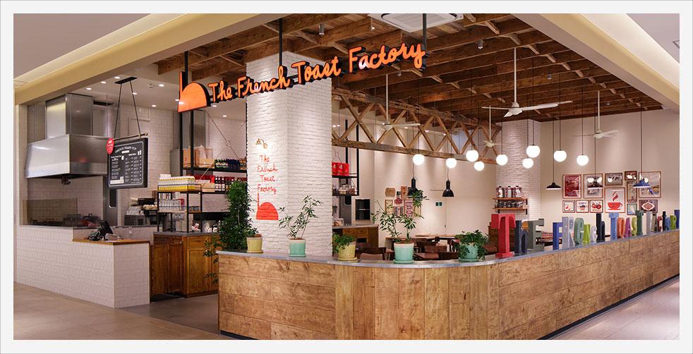 ザ・フレンチトースト ファクトリー 武蔵小杉店